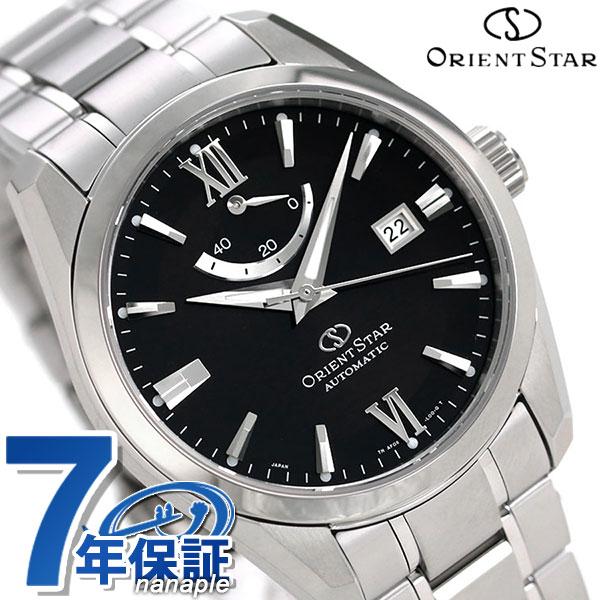 オリエント オリエントスター 腕時計 チタン OrientStar アーバンスタンダード 40mm 自動巻き WZ0051AF ブラック 時計【あす楽対応】