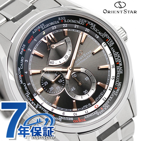 Orient star world thyme self-winding watch men watch WZ0081JC Orient Star gray
