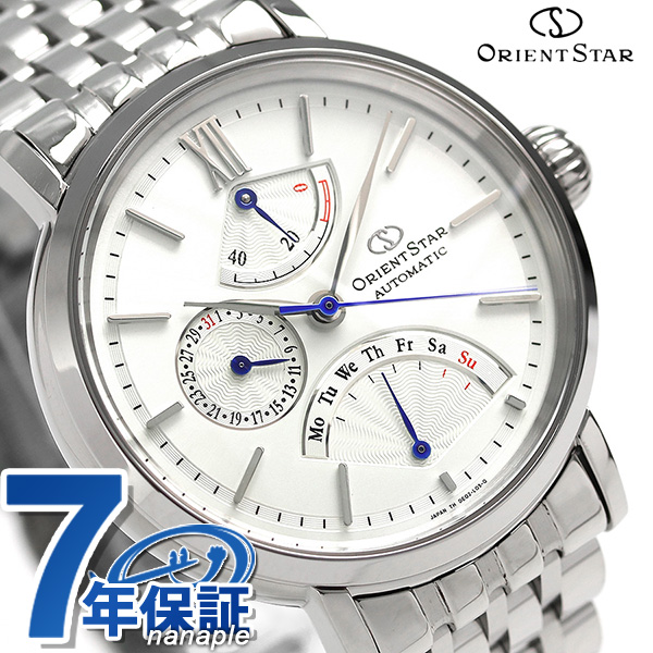 Orient star classic retrograde automatic self-winding WZ0101DE Orient Star watch
