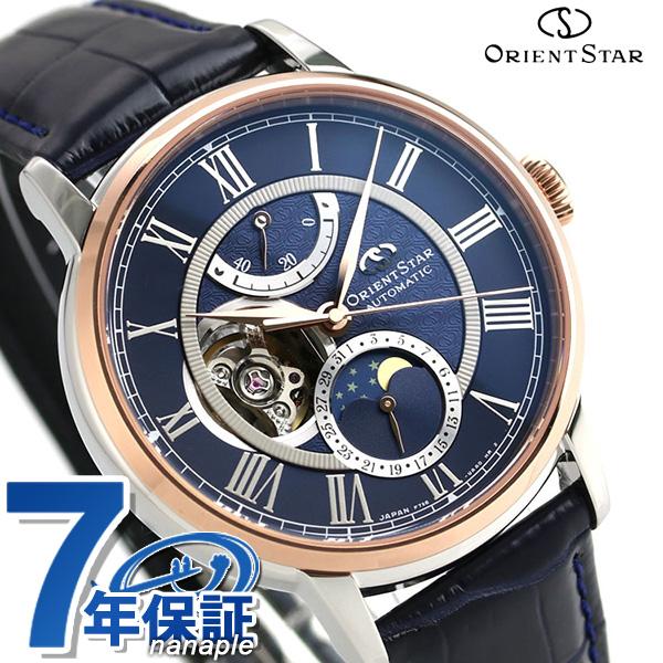 オリエントスター メカニカル ムーンフェイズ 月齢時計 限定モデル メンズ 腕時計 RK-AM0009L ORIENT STAR ネイビー【あす楽対応】