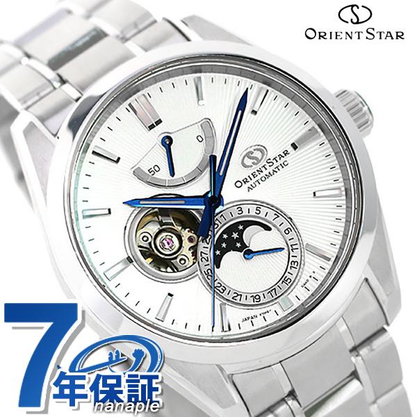 オリエントスター メカニカル ムーンフェイズ 月齢時計 自動巻き メンズ 腕時計 RK-AY0002S ORIENT STAR 時計 ホワイト【あす楽対応】