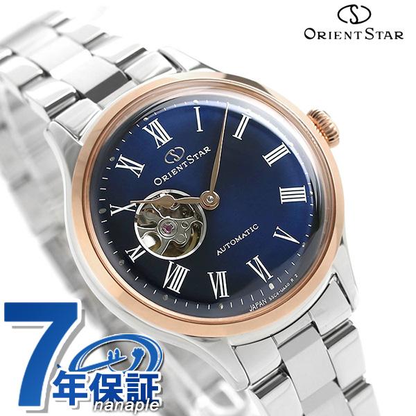 オリエントスター セミスケルトン 限定モデル レディース 腕時計 RK-ND0008L ORIENT STAR ネイビー【あす楽対応】