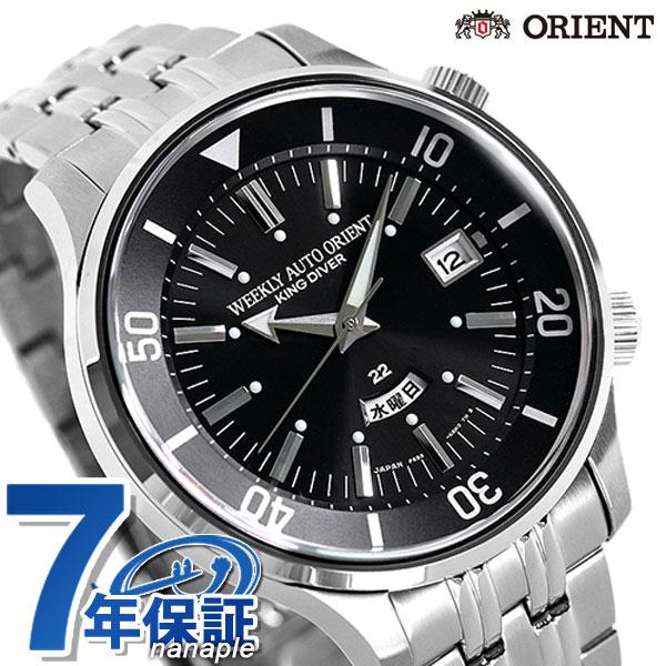オリエント リバイバル キングダイバー 70周年 復刻 限定モデル メンズ 腕時計 RN-AA0D11B ORIENT ブラック 時計【あす楽対応】