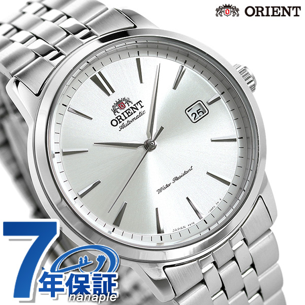 オリエント コンテンポラリー 自動巻き メンズ 腕時計 RN-AC0F02S ORIENT 時計 シルバー