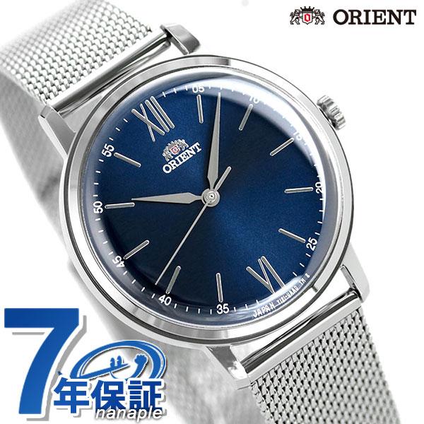 オリエント クラシック レディース 腕時計 日本製 クオーツ RN-QC1701L ORIENT ネイビー メッシュベルト 時計