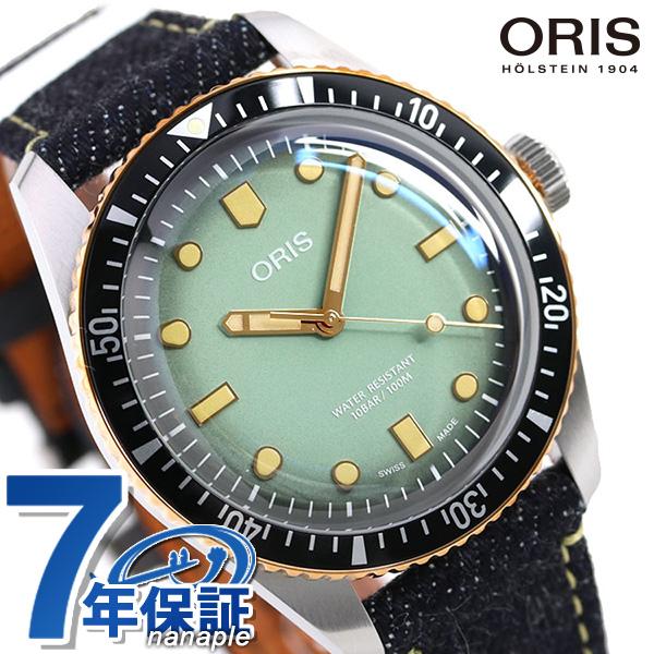 オリス ダイバーズ65 桃太郎ジーンズ 自動巻き メンズ 腕時計 01 733 7707 4337-Set ORIS デニム【あす楽対応】