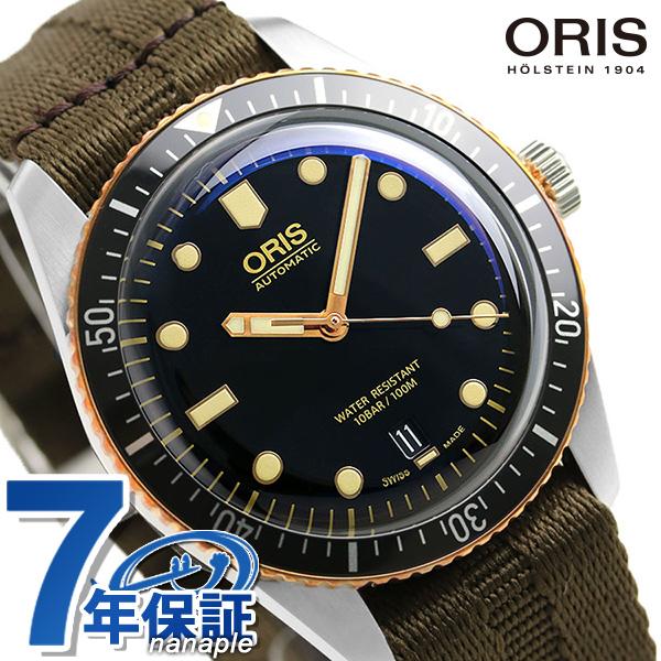 オリス ORIS ダイバーズ65 40mm メンズ 腕時計 01 733 7707 4354 07 5 20 30 自動巻き 時計 ブラック×オリーブグリーン 新品