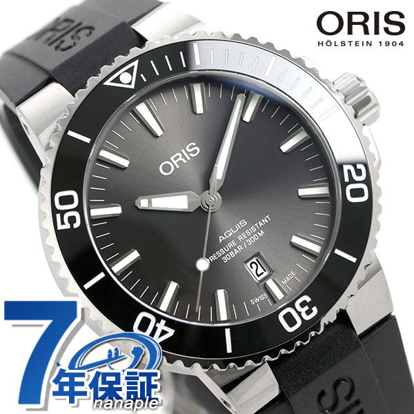 オリス ORIS アクイス デイト 43.5mm チタン メンズ 腕時計 01 733 7730 7153 07 4 24 64TEB 自動巻き 時計 グレー×ブラック 新品