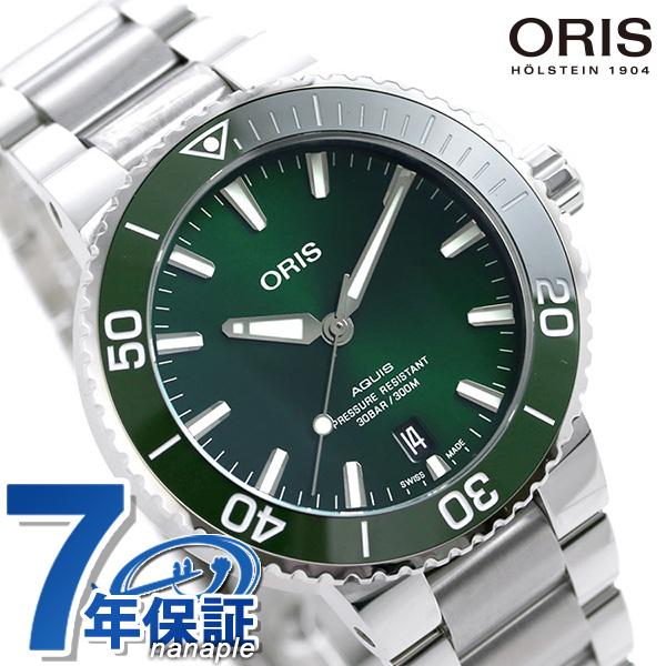 オリス ORIS アクイス デイト 39mm メンズ 腕時計 01 733 7732 4157 07 8 21 05PEB 自動巻き 時計 グリーン 新品