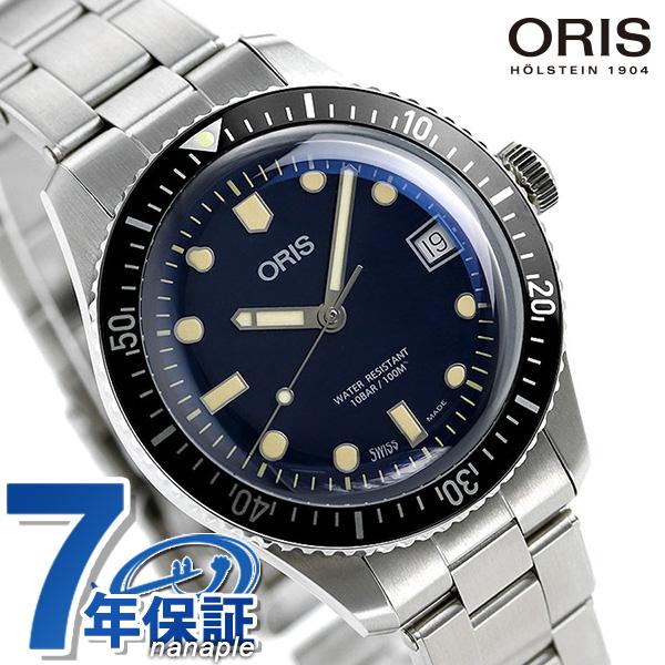 オリス ORIS ダイバーズ65 36mm メンズ 腕時計 01 733 7747 4055 07 8 17 18 自動巻き 時計 ブルー 新品