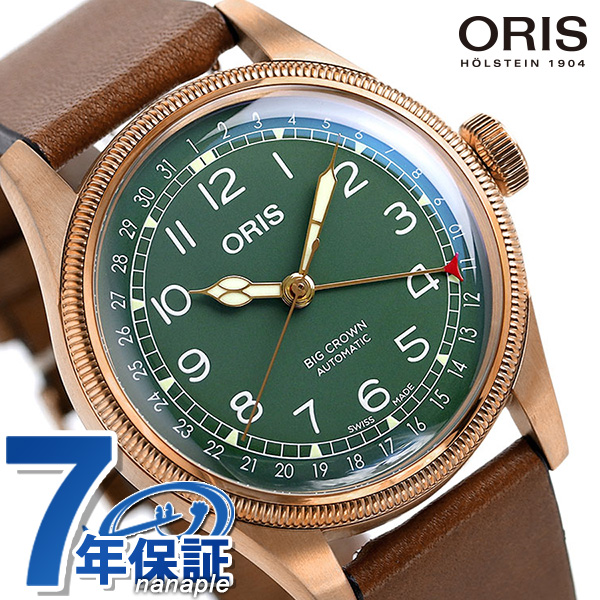 【今なら!店内ポイント最大51倍】 オリス ORIS ビッグクラウン ポインターデイト 80周年 記念モデル メンズ 腕時計 01 754 7741 3167 07 5 20 58BR グリーン×ブラウン 新品