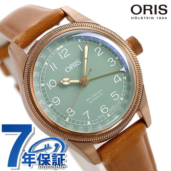 オリス ORIS ビッグクラウン ポインターデイト 36mm メンズ レディース 腕時計 01 754 7749 3167 07 5 17 66BR グリーン×ライトブラウン 新品【あす楽対応】