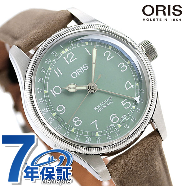 オリス ORIS ビッグクラウン ポインターデイト 36mm メンズ レディース 腕時計 01 754 7749 4067 07 5 17 68 グリーン×ブラウン 新品