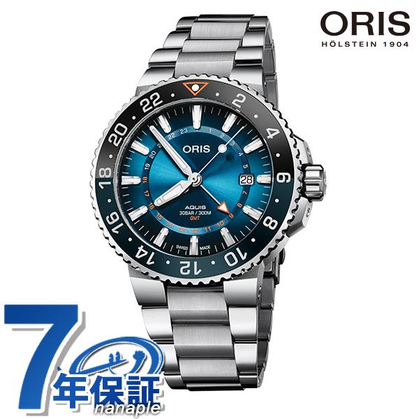 オリス ORIS アクイス カリスフォート リーフ 限定モデル メンズ 腕時計 798 7754 4185-Set MB 自動巻き 新品