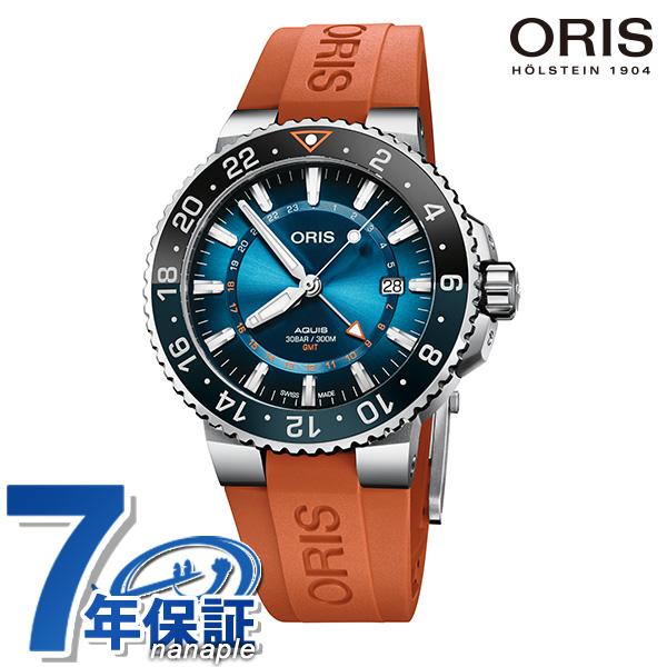 オリス ORIS アクイス カリスフォート リーフ 限定モデル メンズ 腕時計 798 7754 4185-Set RS 自動巻き 新品