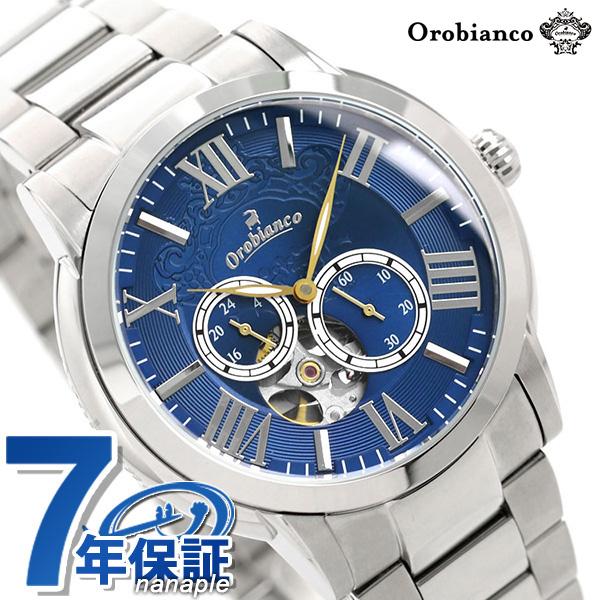 オロビアンコ 限定モデル オープンハート 日本製 自動巻き メンズ 腕時計 OR-0035-501 Orobianco ブルー 時計【あす楽対応】
