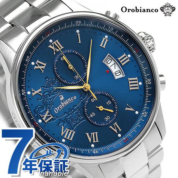 【ハンカチ付き♪】オロビアンコ 時計 Orobianco 腕時計 エレット インペリアルブルー クロノグラフ ブルー OR-0040-501【あす楽対応】