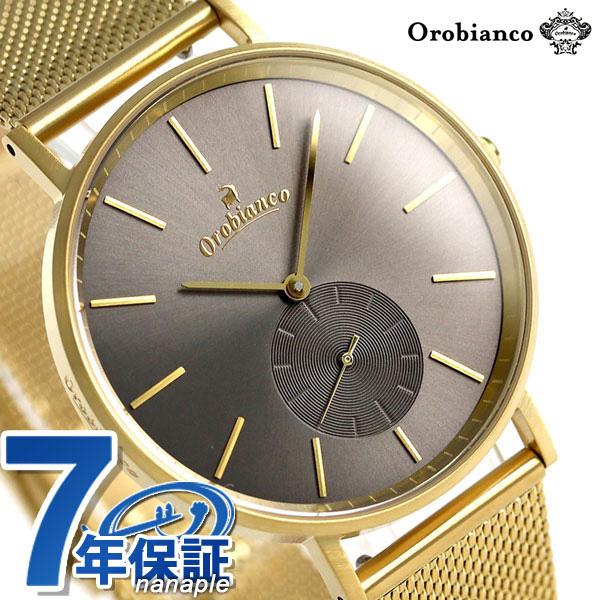 オロビアンコ 時計 Orobianco 腕時計 センプリチタス スモールセコンド 日本製 OR-0061-03【あす楽対応】