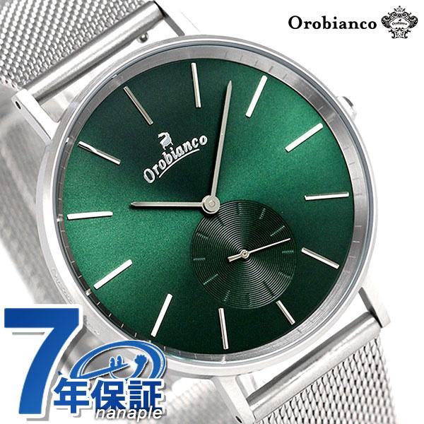 オロビアンコ 時計 Orobianco メンズ 腕時計 センプリチタス 38mm 日本製 ダークグリーン OR-0061-101【あす楽対応】