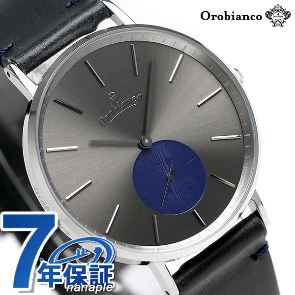 オロビアンコ 時計 Orobianco 腕時計 センプリチタス スモールセコンド 日本製 革ベルト OR-0061-25【あす楽対応】