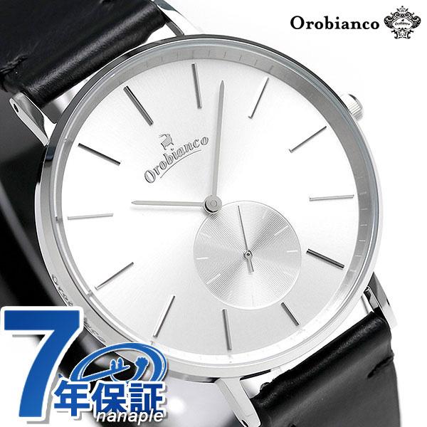 オロビアンコ 時計 Orobianco 腕時計 センプリチタス スモールセコンド 日本製 革ベルト OR-0061-3【あす楽対応】