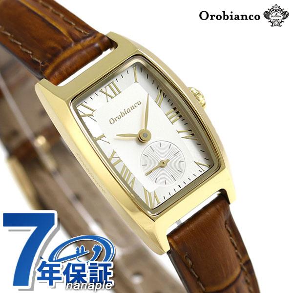 オロビアンコ 時計 Orobianco レディース 腕時計 デッラノンナ 20mm 限定モデル OR-0066-1【あす楽対応】