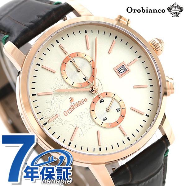 オロビアンコ 時計 チェルト 42mm メンズ 腕時計 OR0070-9 Orobianco アイボリー×ダークブラウン