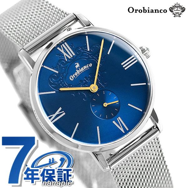 オロビアンコ 時計 Orobianco 日本製 レディース 腕時計 シンパティア 32mm OR0072-501 ブルー