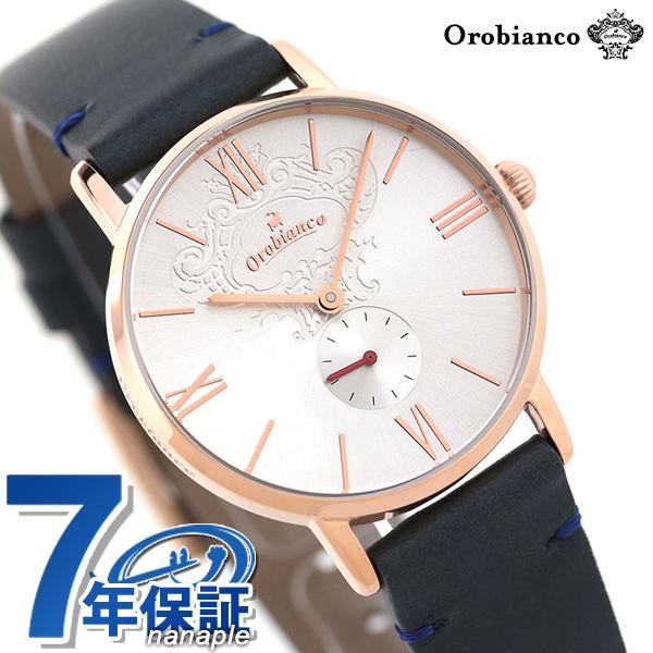 オロビアンコ 腕時計のななぷれ 限定モデル シンパティア 32mm レディース 腕時計 OR0072-NN1 Orobianco シルバー×グレー 革ベルト 時計【あす楽対応】