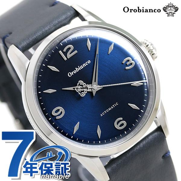 【10日はさらに+4倍で店内ポイント最大53倍】 オロビアンコ 時計 Orobianco 自動巻き メンズ レディース 腕時計 エルディート OR0073-5