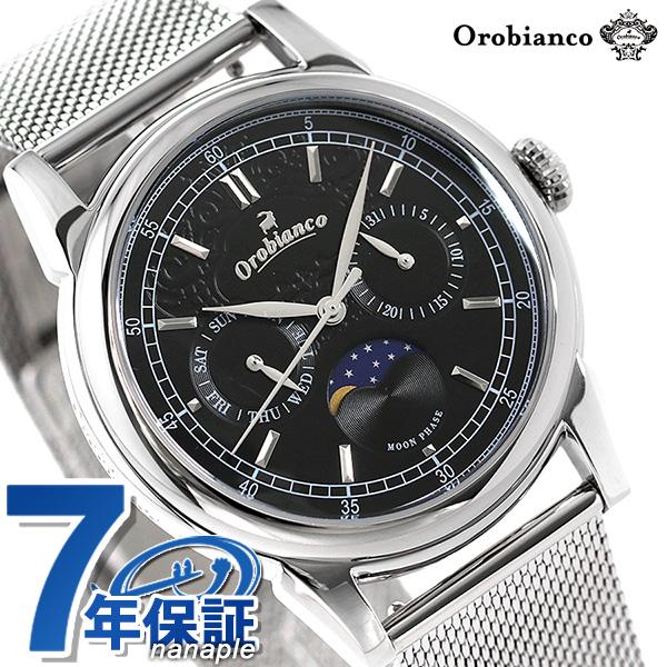 オロビアンコ ビアンコネーロ 39mm 月齢時計 クオーツ メンズ 日本製 腕時計 OR0074-00 Orobianco ブラック【あす楽対応】
