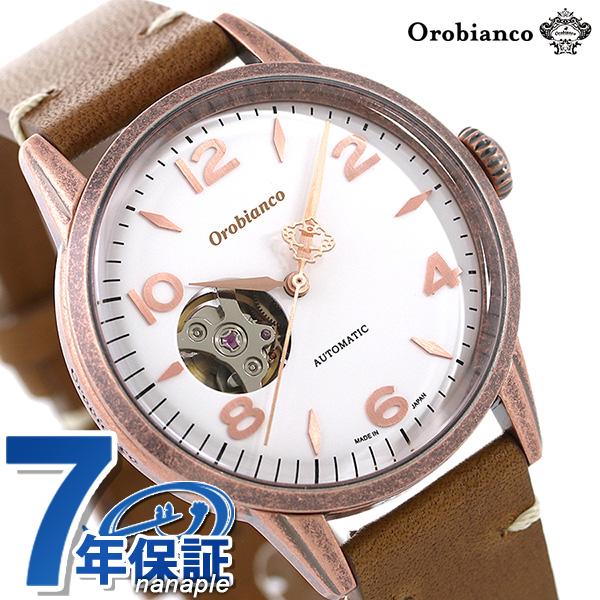 オロビアンコ エヴォルツィオーネ 38mm オープンハート 自動巻き メンズ レディース 日本製 腕時計 OR0076-AN9 Orobianco ホワイト×ブラウン【あす楽対応】