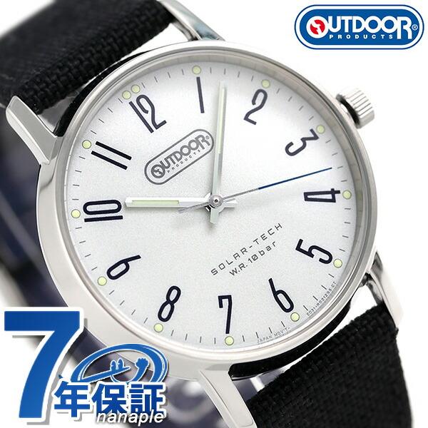 アウトドア プロダクツ オピダム ラージ ソーラー 腕時計 KP2-311-10 OUTDOOR PRODUCTS シルバー×ブラック 時計