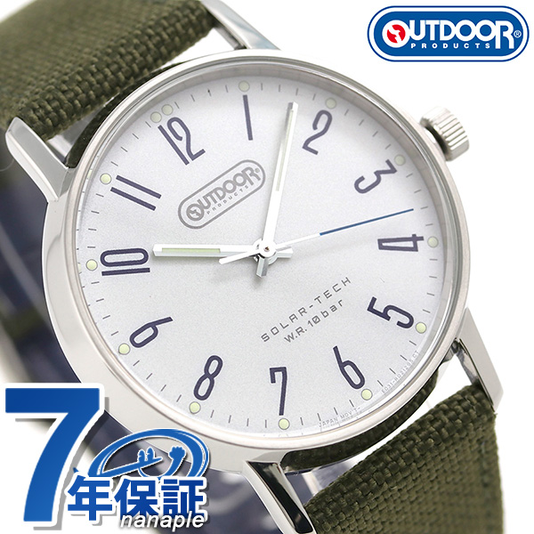 アウトドア プロダクツ オピダム ラージ ソーラー 腕時計 KP2-311-12 OUTDOOR PRODUCTS シルバー×カーキ 時計【あす楽対応】