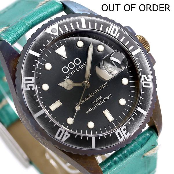 アウトオブオーダー クロコレザー コレクション 40mm OOO-001-2CCVE Out Of Order 腕時計 時計【あす楽対応】