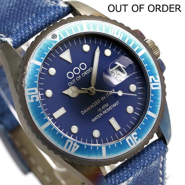 アウトオブオーダー クオーツ ヴィンテージレザー 40mm OOO-001-2JC Out Of Order 腕時計 時計【あす楽対応】