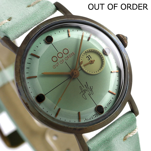 アウトオブオーダー ファイヤーフライ ターコイズ メンズ OOO-001-7AZ Out Of Order 腕時計 時計【あす楽対応】