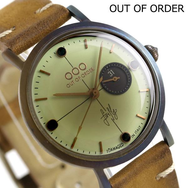 アウトオブオーダー ファイヤーフライ クリーム メンズ OOO-001-7CR Out Of Order 腕時計 時計【あす楽対応】