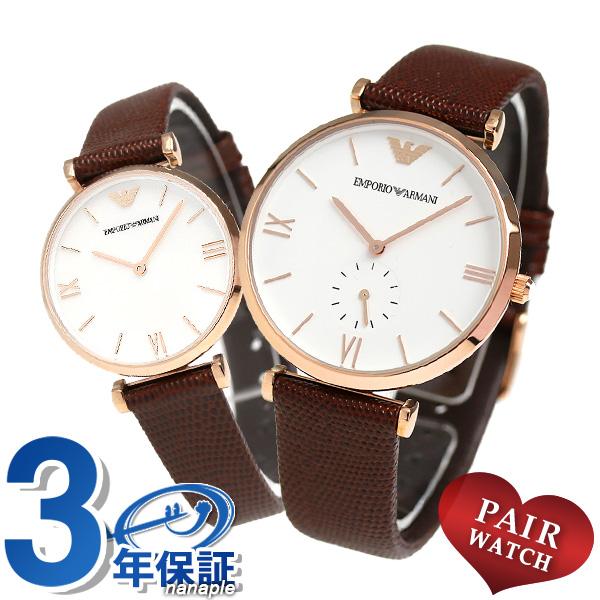 アルマーニ 時計 ペアウォッチ 革ベルト AR9042 ダークブラウン 腕時計【あす楽対応】