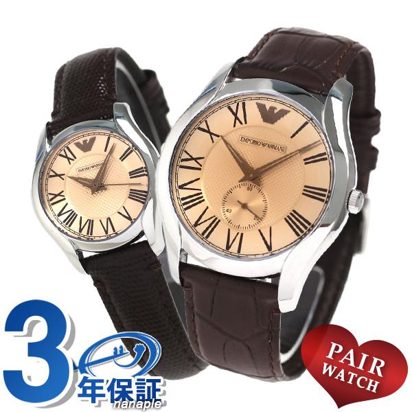 アルマーニ 時計 ペアウォッチ 革ベルト AR9110 EMPORIO ARMANI 腕時計【あす楽対応】