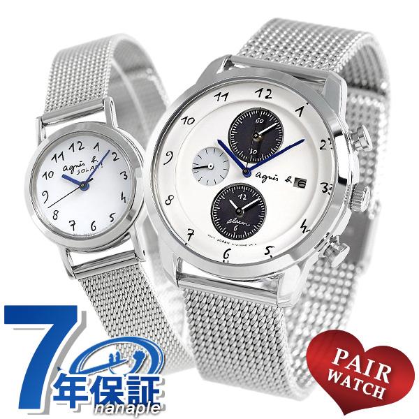 ペアウォッチ アニエスベー マルチェロ ホワイト メッシュベルト 腕時計 agnes b. 時計