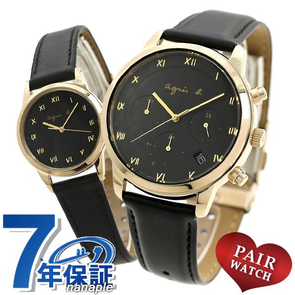 ペアウォッチ アニエスベー 時計 ソーラー ブラック×ゴールド 革ベルト agnes b. メンズ レディース 腕時計 マルチェロ 41.5mm 28mm, 大竹市 d44e6c7c