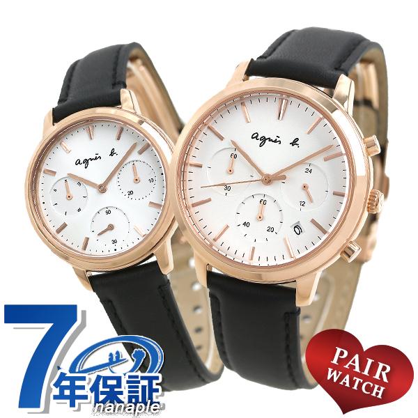 ペアウォッチ アニエスベー 時計 クロノグラフ シルバー×ブラック 革ベルト agnes b. メンズ レディース 腕時計 サム 40mm 32mm