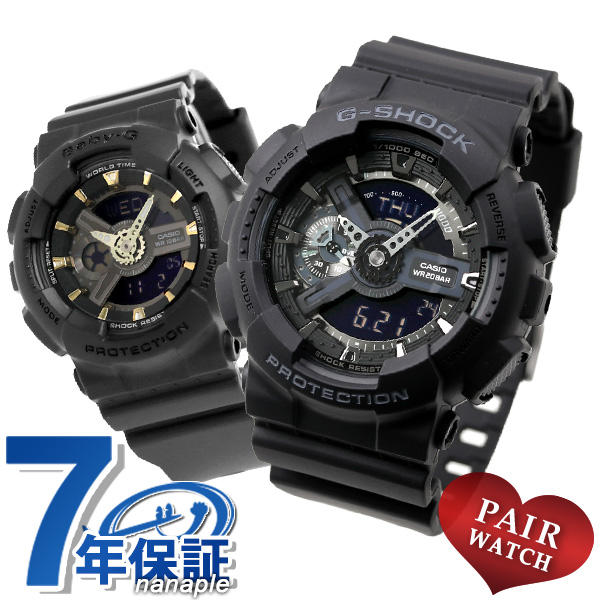 57b5d3ed16bd Hold a carved seal name  pair watch G-Shock baby G watch GA-110 BA-110 G-SHOCK  Baby-G couple couple