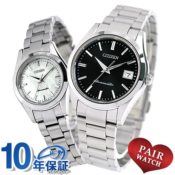 ペアウォッチ ザ・シチズン クオーツ メタルベルト 腕時計 THE CITIZEN 時計