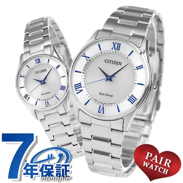 店内ポイント最大43倍!16日1時59分まで! ペアウォッチ シチズン 日本製 エコドライブ 腕時計 CITIZEN 時計