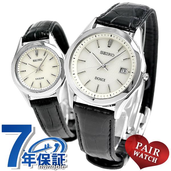 ペアウォッチ セイコー ドルチェ エクセリーヌ ソーラー ホワイト 腕時計 チタン SEIKO 時計