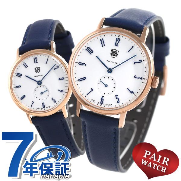 【10日はさらに+4倍で店内ポイント最大53倍】 ペアウォッチ DUFA ドゥッファ ドイツ製 ホワイト×ネイビー 革ベルト 腕時計
