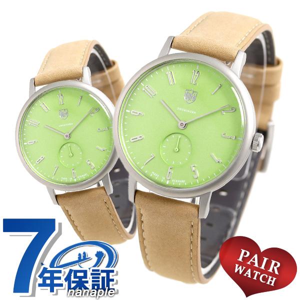 ペアウォッチ ドゥッファ 限定モデル ドイツ製 腕時計 DUFA ライトグリーン 時計