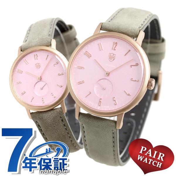 ペアウォッチ ドゥッファ 限定モデル ドイツ製 腕時計 DUFA ライトピンク 時計